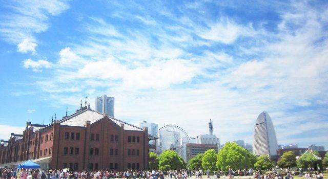 横浜赤レンガ倉庫の写真