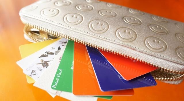 財布からあふれたポイントカード